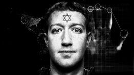 Zuckerberg-Jewish-Globalism-Dot-Net